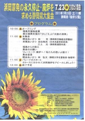 20115_0002
