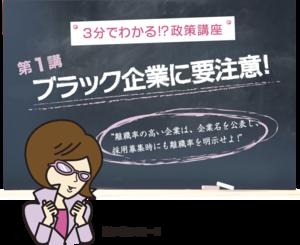 01_main