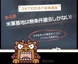 04_main