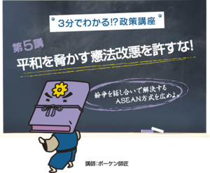 05_main