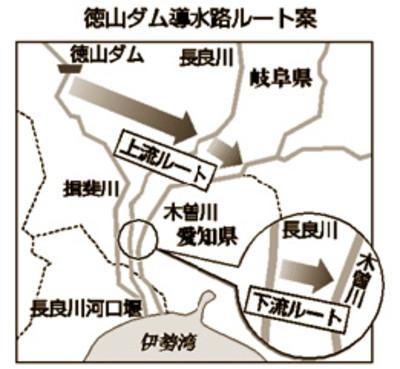 2007092401_02_0